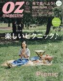 OZ magazine (オズマガジン) 2016年 06月号 [雑誌]
