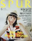SPUR (シュプール) 2016年 06月号 [雑誌]