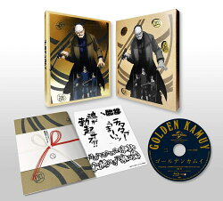 ゴールデンカムイ 第二巻(初回限定版)【Blu-ray】