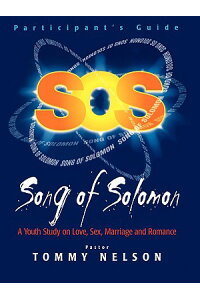 Song_of_Solomon-Sg