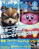 Nintendo DREAM (ニンテンドードリーム) 2016年 06月号 [雑誌]