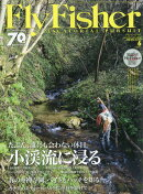 Fly Fisher (フライフィッシャー) 2016年 06月号 [雑誌]