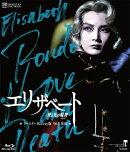 MASTERPIECE COLLECTION『エリザベートー愛と死の輪舞ー』(リマスターBlu-ray版)('96年星組)【Blu-ray】