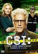 CSI:科学捜査班 シーズン15 ザ・ファイナル コンプリート DVD-BOX-1