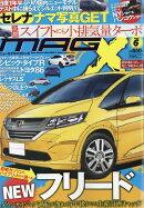 NEW MODEL MAGAZINE X (ニューモデルマガジン X) 2016年 06月号 [雑誌]