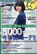 Samurai ELO (サムライ イーエルオー) 2016年 06月号 [雑誌]
