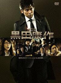 外交官 黒田康作 DVD-BOX [ 織田裕二 ]