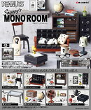 SNOOPY's MONO ROOM 【1BOX】