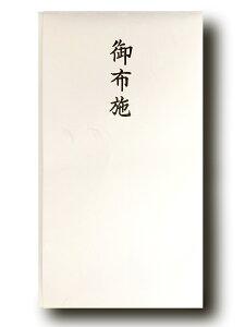 赤城 不祝儀袋 多当 御布施 10枚入り タ983067 金封 (文具(Stationary))