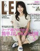 LEE (リー) 2017年 06月号 [雑誌]