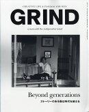 GRIND (グラインド) 2017年 06月号 [雑誌]