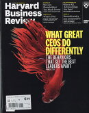 Harvard Business Review 2017年 06月号 [雑誌]