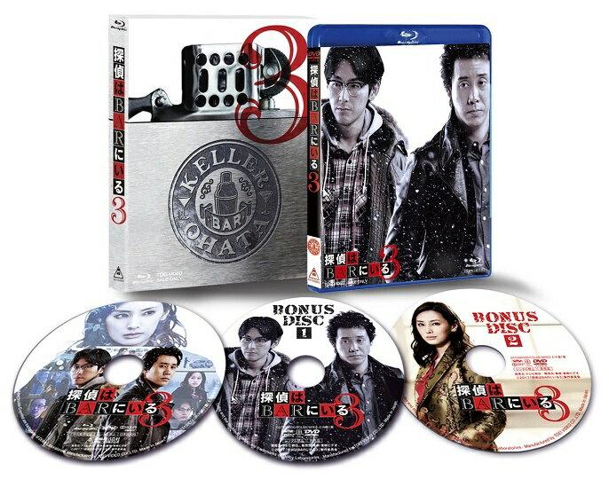 探偵はBARにいる3 Blu-rayボーナスパック【Blu-ray】 [ 大泉洋 ]