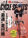 CYCLE SPORTS (サイクルスポーツ) 2017年 06月号 [雑誌]