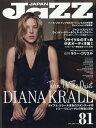 JAZZ JAPAN (ジャズジャパン) Vol.81 2017年 06月号 [雑誌]