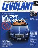 【予約】LE VOLANT (ル・ボラン) 2017年 06月号 [雑誌]
