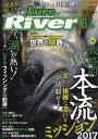 Lure magazine River (ルアーマガジン リバー) Vol.41 2017年 06月号 [雑誌]