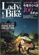 L + bike (レディスバイク) 2017年 06月号 [雑誌]