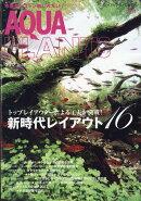 AQUA PLANTS (アクアプランツ) No.14 2017年 06月号 [雑誌]