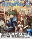 Nintendo DREAM (ニンテンドードリーム) 2017年 06月号 [雑誌]
