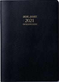 2021年 1月始まり No.67 デスクダイアリー [黒] 高橋書店 A5判 (ダイアリー)