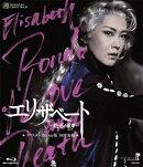 MASTERPIECE COLLECTION『エリザベートー愛と死の輪舞ー』(リマスターBlu-ray版)('98年宙組)【Blu-ray】