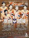 Jリーグサッカーキング 2017年 06月号 [雑誌]