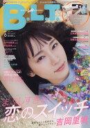 B.L.T.関東版 2017年 06月号 [雑誌]