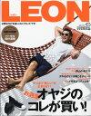 LEON (レオン) 2017年 06月号 [雑誌]