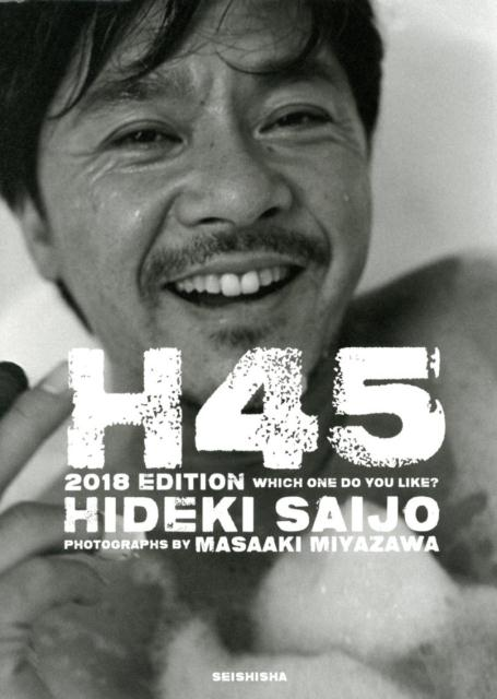 H45 2018 EDITION HIDEKI SAIJYO Which one do you like? [ 宮澤正明(写真家) ]