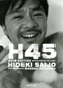 H45 2018 EDITION HIDEKI SAIJYO Which one do you like? [ 宮澤正明(写真家) ]