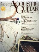 ACOUSTIC GUITAR MAGAZINE (アコースティック・ギター・マガジン) 2017年 06月号 [雑誌]