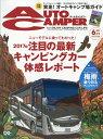 AUTO CAMPER (オートキャンパー) 2017年 06月号 [雑誌]