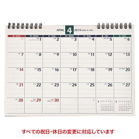 U214 2019年4月始まり NOLTYカレンダー卓上21 ([カレンダー])