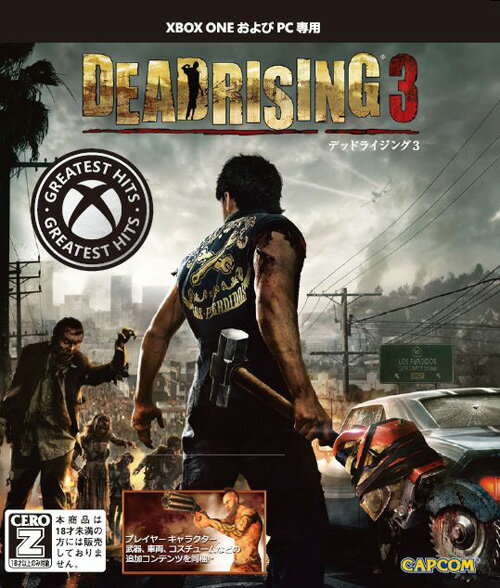Dead Rising 3 (Greatest Hits)