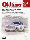 【予約】Old-timer (オールドタイマー) 2017年 06月号 [雑誌]