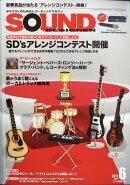 SOUND DESIGNER (サウンドデザイナー) 2017年 06月号 [雑誌]