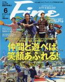 Fine (ファイン) 2017年 06月号 [雑誌]