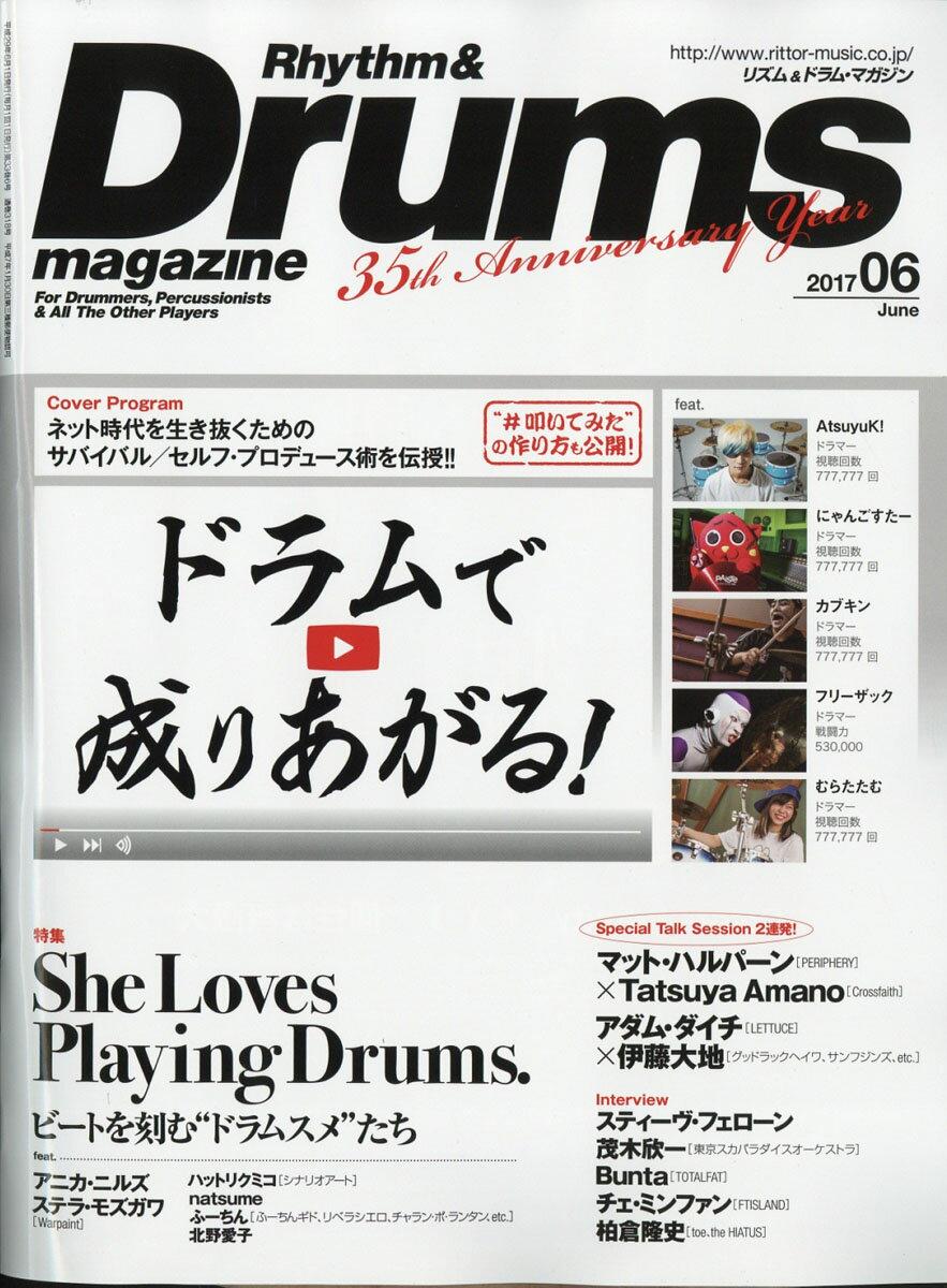 Rhythm & Drums magazine (リズム アンド ドラムマガジン) 2017年 06月号 [雑誌]