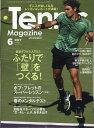 Tennis Magazine (テニスマガジン) 2017年 06月号 [雑誌]