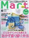 Mart (マート) 2017年 06月号 [雑誌]