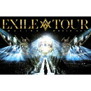 "EXILE LIVE TOUR 2015 ""AMAZING WORLD""【DVD2枚組+スマプラ】"
