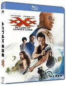 トリプルX:再起動【Blu-ray】