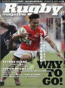 Rugby magazine (ラグビーマガジン) 2017年 06月号 [雑誌]