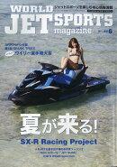 WORLD JET SPORTS (ワールドジェットスポーツ) 2017年 06月号 [雑誌]