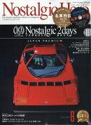Nostalgic Hero (ノスタルジック ヒーロー) 2018年 06月号 [雑誌]