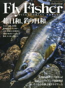 Fly Fisher (フライフィッシャー) 2018年 06月号 [雑誌]
