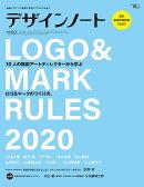 デザインノート No.92