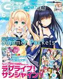 電撃G's magazine (ジーズ マガジン) 2018年 06月号 [雑誌]
