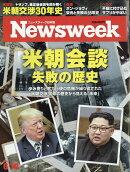 Newsweek (ニューズウィーク日本版) 2018年 6/19号 [雑誌]